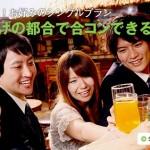 main_single