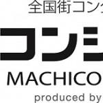 machicon-japan