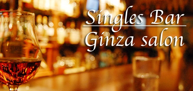SinglesBarGinza
