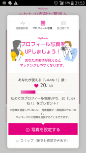 step_31