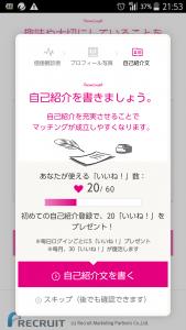 step_32