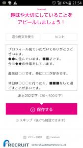 step_33