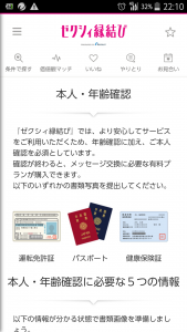 step_58