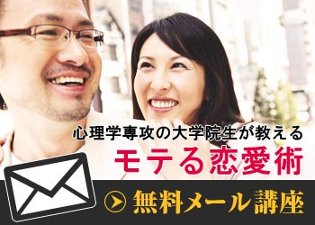 mail-kouza