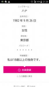 step_07