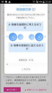 step_11