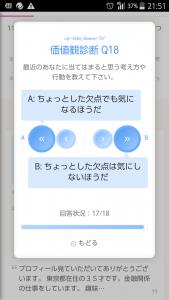 step_28