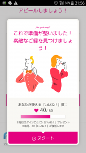 step_35