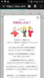 step_55