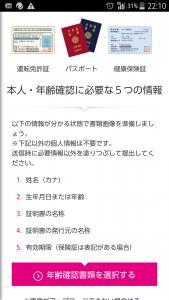 step_59