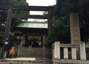 東京大神宮tokyodaijingu