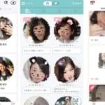 おすすめの出会系アプリ