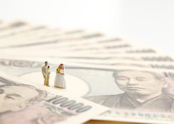 お金、結婚