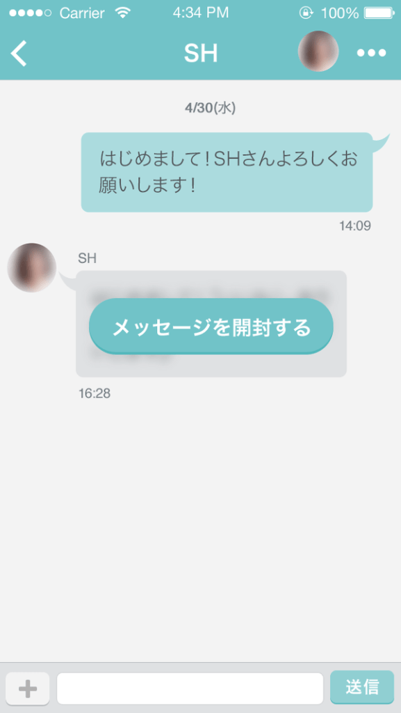 Pairs_message_mosaic