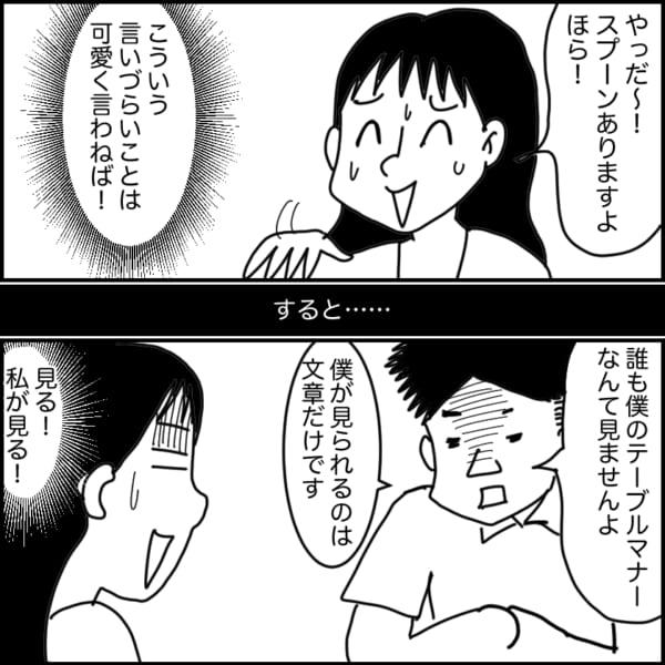 saikon9_002