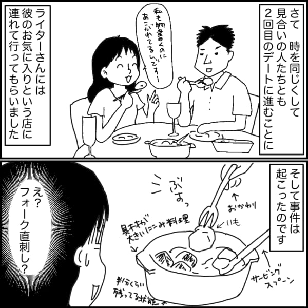saikon9_001