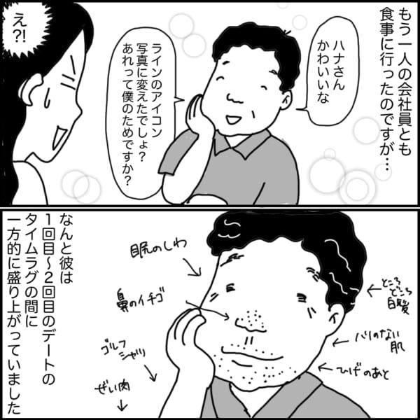 saikon9_004