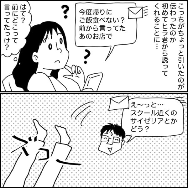 saikon9_008