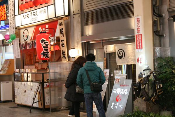 デート、居酒屋、大阪