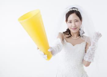 花嫁、婚活成功、結婚式