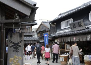 デート、三重県、観光