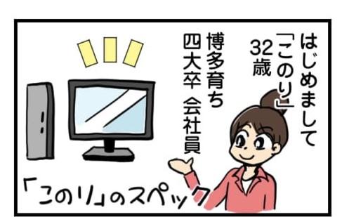 画像に alt 属性が指定されていません。ファイル名: e5dc2bfaa1659bd042d0ce8dfe346578.jpg