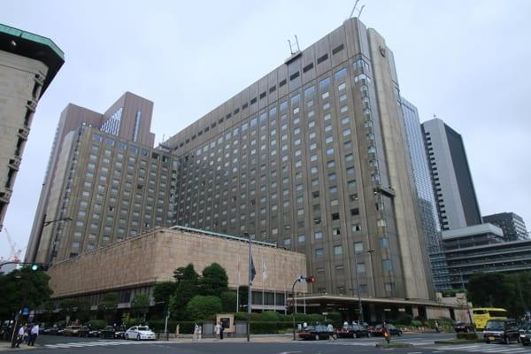 日比谷、帝国ホテル